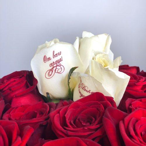 Клеопатра - 101 роза