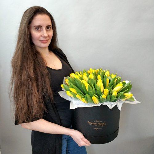 Цветы Люкс №9