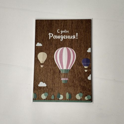 Деревянная открытка №11