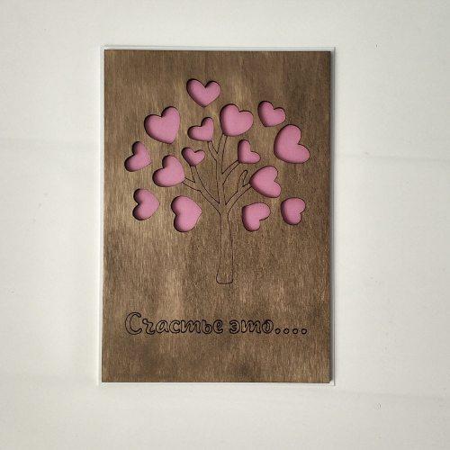Деревянная открытка №13