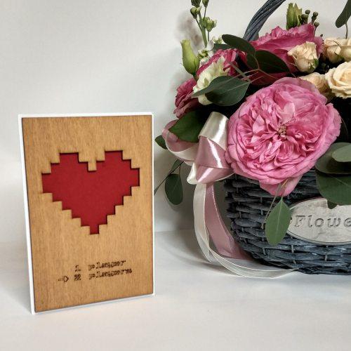 Деревянная открытка №14