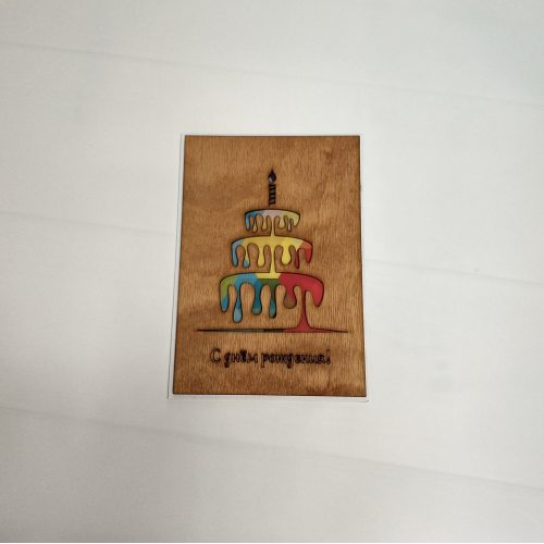 Деревянная открытка №7