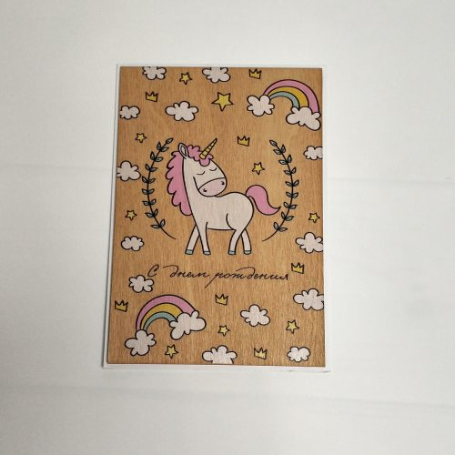 Деревянная открытка №8