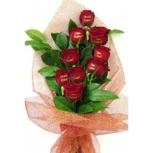 Соната 9 красных роз