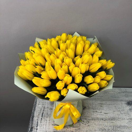 Остров сокровищ - 101 желтый тюльпан